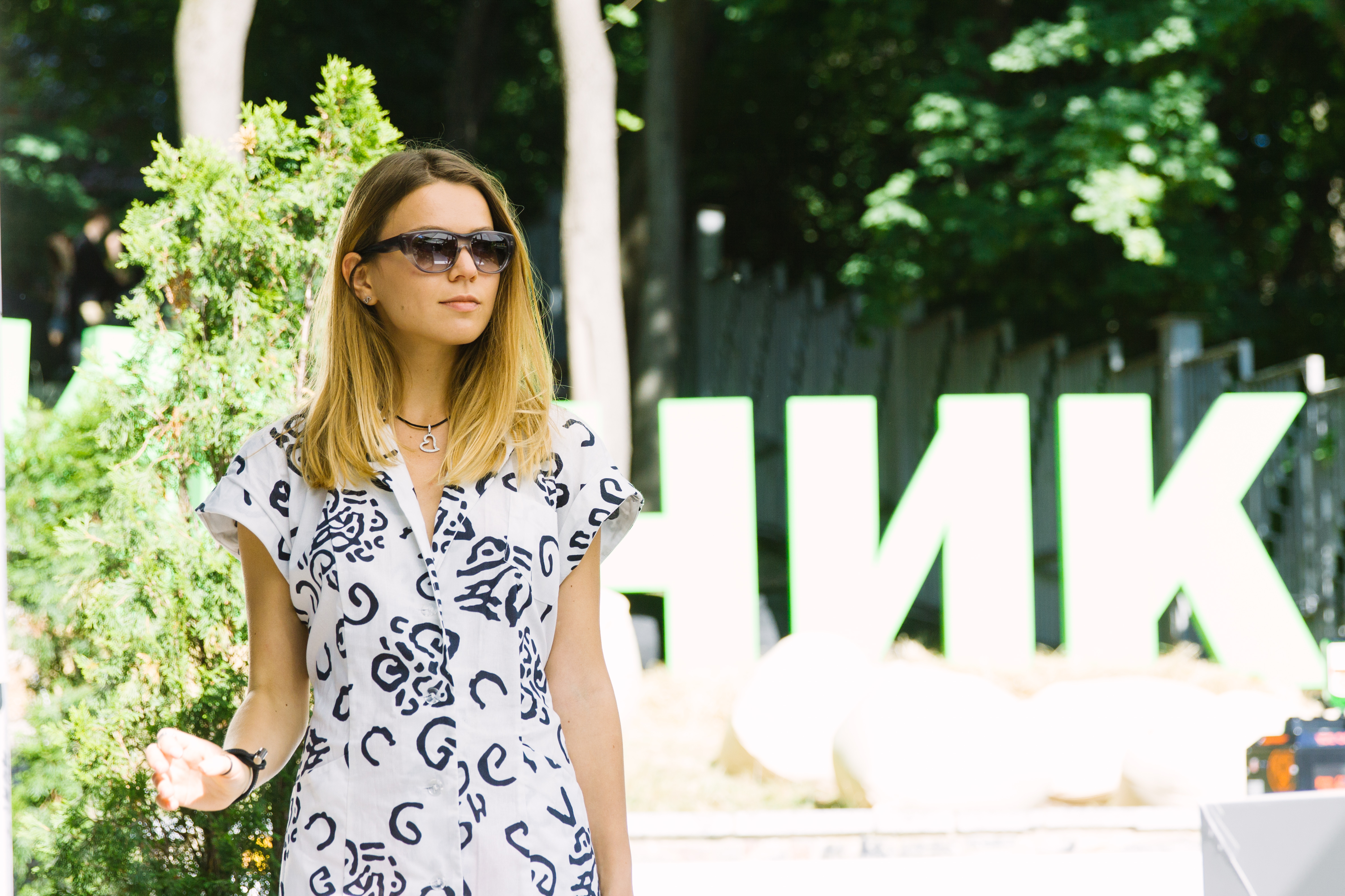 effortless chic on picnic svetlana shashkova